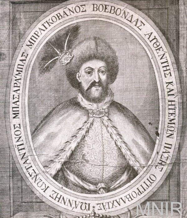 Constantin Brâncoveanu - Portrete